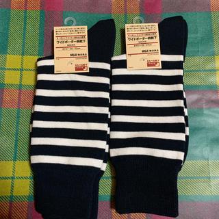 ムジルシリョウヒン(MUJI (無印良品))の無印良品 ワイドボーダー柄靴下 25〜27センチ(ソックス)