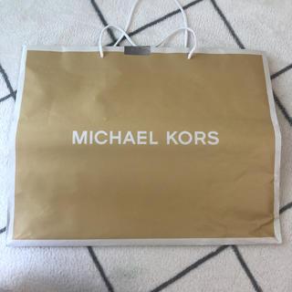 マイケルコース(Michael Kors)のマイケルコース ショップ袋 紙袋(ショップ袋)