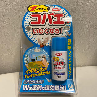 がい スプレー コバエ なくなる 蚊がいなくなるスプレーは人体に害はない?赤ちゃんや子供、ペットは?