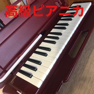 ヤマハ(ヤマハ)のYAMAHA P37D 大人のピアニカ 37鍵 鍵盤ハーモニカ(その他)