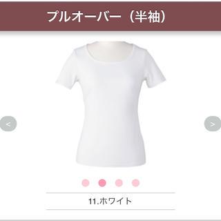 エンジョイ(enjoi)の【新品・未開封】カットソー白 Lサイズ(Tシャツ/カットソー(半袖/袖なし))