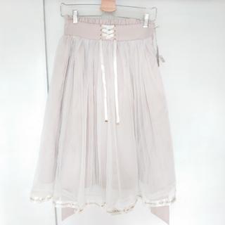 アマベル(Amavel)のAmavel 新品未使用タグ付き チュールスカート(ひざ丈スカート)