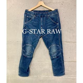 ジースター(G-STAR RAW)のG-STAR RAWジョグデニム!スウェットデニム!(その他)