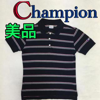 チャンピオン(Champion)の美品 Champion ポロシャツ(ポロシャツ)
