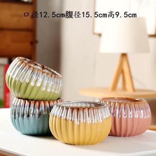 多肉植物 パンプキン陶器鉢四つセット(プランター)