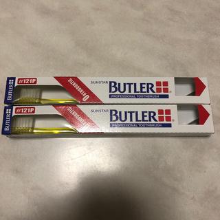 サンスター(SUNSTAR)のバトラー BUTLER ハブラシ #121P (歯ブラシ/デンタルフロス)