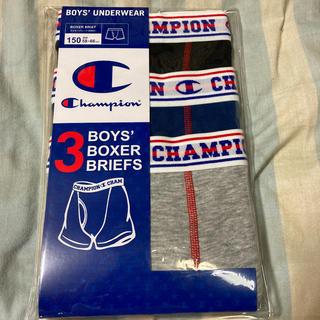 チャンピオン(Champion)のチャンピオンボクサーパンツ 150サイズ(ボクサーパンツ)