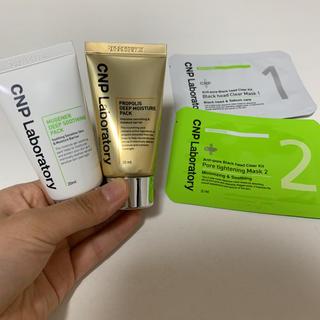 チャアンドパク(CNP)のCNP マスク 3種類(パック/フェイスマスク)