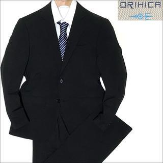 オリヒカ(ORIHICA)のJ5136 美品 オリヒカ ストライプスーツ ブラック AB4 ORIHICA(セットアップ)