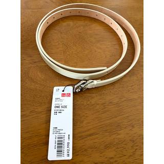 ユニクロ(UNIQLO)の9/21限定¥1500カラースキニーロングベルト オフホワイト(ベルト)