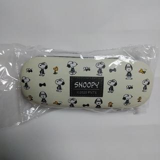 スヌーピー(SNOOPY)の新品☆スヌーピー メガネケース サングラスケース PEANUTS(サングラス/メガネ)