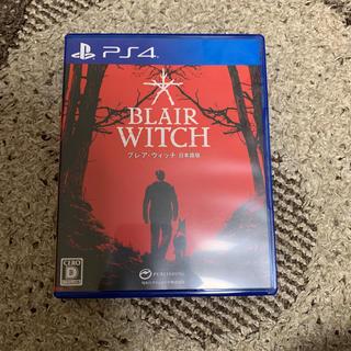 ブレア・ウィッチ 日本語版 PS4(家庭用ゲームソフト)