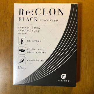 【新品・送料無料!】リクロンブラック 60粒入り(ヘアケア)