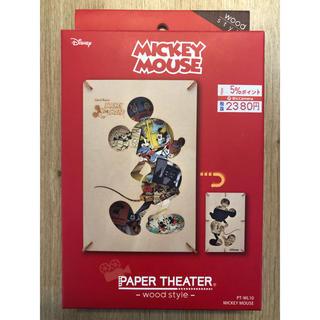 ディズニー(Disney)のペーパーシアター ウッドスタイル MICKEY MOUSE(その他)