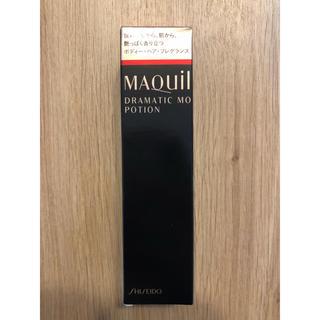 マキアージュ(MAQuillAGE)の【おまけ付き】マキアージュ ドラマティックムードポーション(香水(女性用))