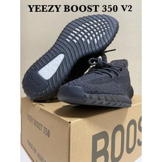 アディダス(adidas)のadidas YEEZY BOOST 350 V2 Black(スニーカー)