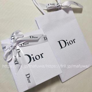 ディオール(Dior)のホワイト ラッピング セット ギフトボックス プレゼントボックス ディオール(ラッピング/包装)