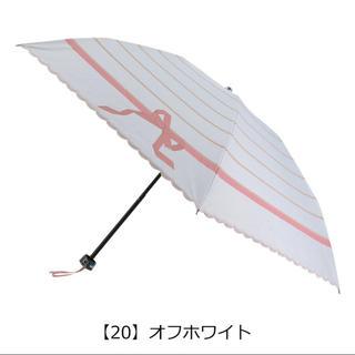 ランバンオンブルー(LANVIN en Bleu)のランバンオンブルー 折りたたみ傘 (傘)