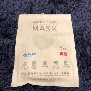 ユニクロ(UNIQLO)のエアリズムマスク(外出用品)
