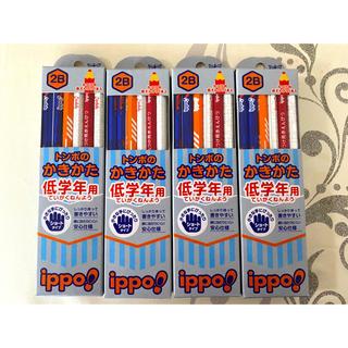 トンボエンピツ(トンボ鉛筆)のトンボのかきかた鉛筆 2B  4ダース(その他)