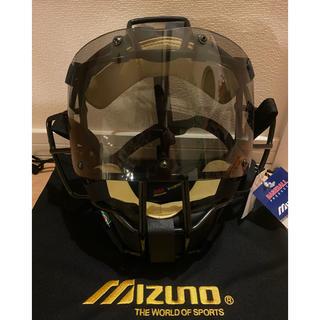 ミズノ(MIZUNO)の軟式審判用マスク(防具)