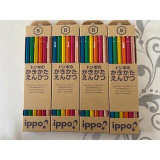 トンボエンピツ(トンボ鉛筆)のトンボのかきかた鉛筆 B  4ダース(その他)