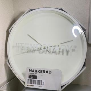 オフホワイト(OFF-WHITE)のIKEA MARKERAD ウォールクロック 時計(掛時計/柱時計)