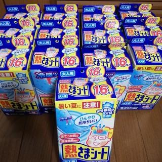 コバヤシセイヤク(小林製薬)の小林製薬 熱さまシート大人用 16枚×13箱(日用品/生活雑貨)