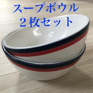 ロンハーマン(Ron Herman)のRon Herman ロンハーマン スープボウル皿直径16㎝ 2枚セット(食器)