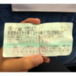 ジェイアール(JR)の【最安値】残り一回使用可能 青春18きっぷ 青春18切符(鉄道乗車券)