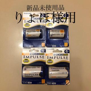 トウシバ(東芝)のT OSHIBA IMPULSE ニッケル水素電池 単1&単2 8本セットセット(その他)