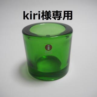 イッタラ(iittala)の【専用】三世代ロゴグリーン iittala kivi イッタラ(置物)