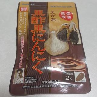 エガオ(えがお)のえがお  黒酢黒にんにく(その他)