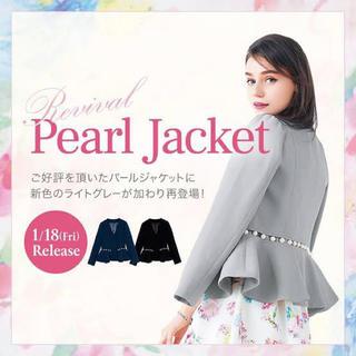 Chesty - chesty チェスティ Pearl Jacket グレー