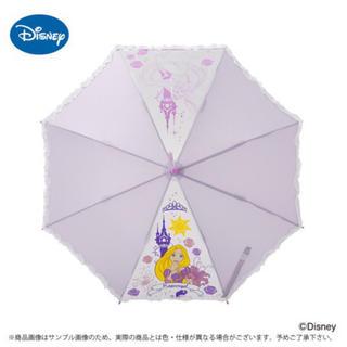 ラプンツェル 傘 ディズニー disney 子供用 かわいい(傘)