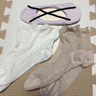 クツシタヤ(靴下屋)の靴下 レース セット(ソックス)