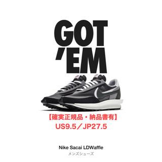 ナイキ(NIKE)の【確実正規品】sacai x Nike LDWaffle ナイキ サカイ(スニーカー)