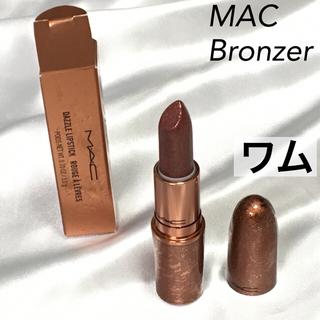 マック(MAC)のMAC リップスティック 限定完売品 新品未使用(口紅)