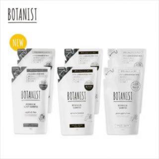 ボタニスト(BOTANIST)のボタニスト  スムース   シャンプー×2   トリートメント×2   詰め替え(シャンプー)