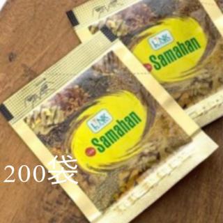 アーユルヴェーダ【サマハン 200袋】スパイスティーハーブティー(茶)
