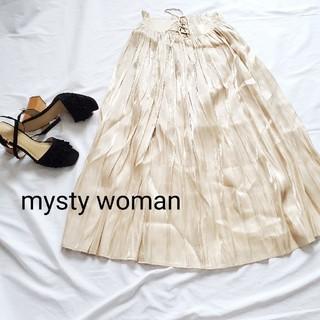 ミスティウーマン(mysty woman)の新品未使用 ミスティウーマン レースアッププリーツスカート(ロングスカート)