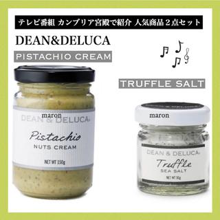 ディーンアンドデルーカ(DEAN & DELUCA)のDEAN&DELUCAピスタチオクリーム トリュフ塩 トリュフソルト ピスタチオ(缶詰/瓶詰)