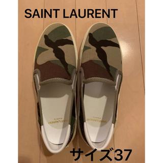 サンローラン(Saint Laurent)のeMi様専用★サンローラン スリッポン★サイズ37(スリッポン/モカシン)