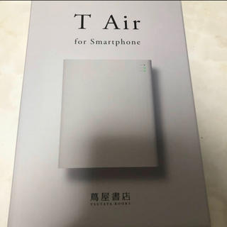 T AIR for Smartphone CDレコーダー 新品未開封 蔦屋(その他)