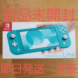 ニンテンドースイッチ(Nintendo Switch)のNintendo Switch  Lite 本体 ターコイズ ブルー 1台(携帯用ゲーム機本体)