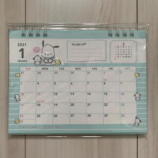 サンリオ(サンリオ)のポチャッコ 2021年 卓上カレンダー サンリオ ダイアリー スケジュール帳 (カレンダー/スケジュール)