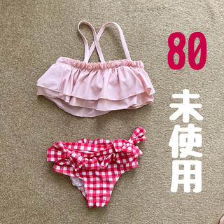 プティマイン(petit main)の新品 プティマイン ベビー 水着 80(水着)