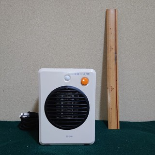ニトリ(ニトリ)のニトリ 2013年製 ミニセラミックヒーター‼️(ファンヒーター)