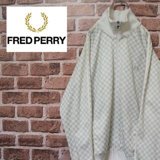 フレッドペリー(FRED PERRY)の《フレッドペリー》ポルトガル製 ホワイト系トラックジャケット 月桂樹ロゴ 美品(ジャージ)