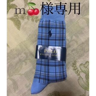 ポロラルフローレン(POLO RALPH LAUREN)のm🍒様専用☆☆☆ラルフローレン 靴下メンズ(その他)
